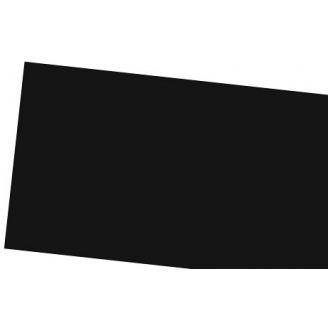 Лист алюминиевый гладкий 9005 черный 0.58х1000х2000 мм IVT