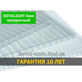 Сотовый поликарбонат 6 мм SOTALIGHT прозрачный