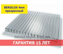 Стільниковий полікарбонат 4 мм BEROLUX прозорий