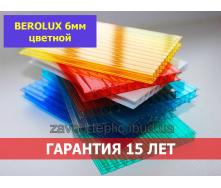 Стільниковий полікарбонат 6 мм BEROLUX кольоровий
