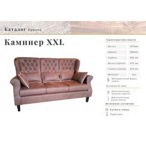 Дизайнерський диван крісло для будинку ресторану офісу Камінер XXL