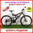 Спортивний велосипед 26 дюймів 18 рама Azimut чорно-сірий двухподвесной