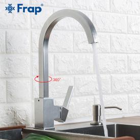 Смеситель для кухни Frap F4052-5 (дж. алюминий)