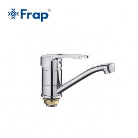 Смеситель для умывальника Frap F45701-B
