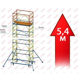 Вышка тура подмость передвижная 1,2х2,0м 5,4м (1+4)