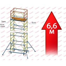 Вишка тура підмости пересувна 1,2х2,0м 6,6 м (1+5)