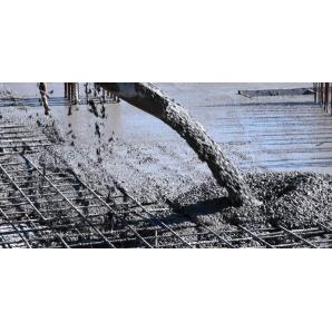 Товарний бетон М100 В7,5 Р3