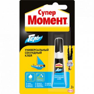 МОМЕНТ Супер Клей Гель 12х3г