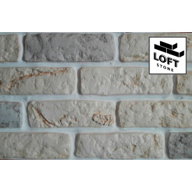 Декоративный кирпич Античный Классик - бетон 58х200х8 мм
