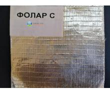 Высокотемпературная армированная фольга Фолар тип С от -40 до +80 градусов