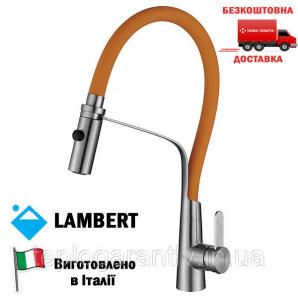 Кухонний змішувач Lambert Pull-Out LR3050