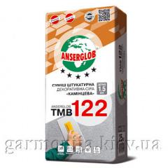 Декоративная Штукатурка Anserglob TMB 122 Барашек 2,0мм Київ