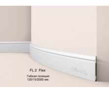Плинтус из дюрополимера NMC FL-2 FLEX