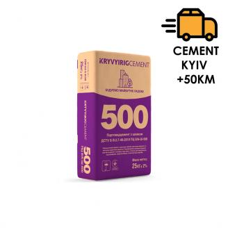 Цемент KRYVYIRIGCEMENT ПЦ ІІА-Ш-500