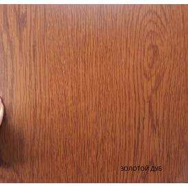 Металлический сайдинг Доска 277 / 254 мм Золотой дуб