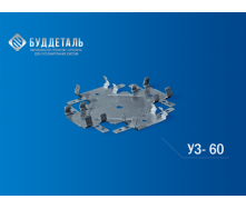 Універсальне з`єднання Краб для профілю CD-60 (S-0,8)