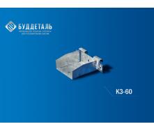 З`єднувач кутовий для профілю CD-60 (S-0,6)