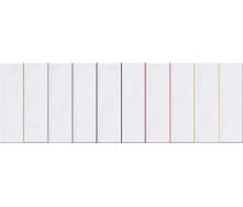 Керамічна плитка ALISHA WHITE COLOR STRUCTURE 20x60