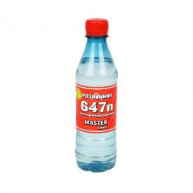 Растворитель 647п MASTER COLOR 285гр. безприкурсорний