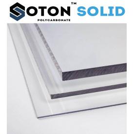 Монолітний полікарбонат ТМ SOTON 2мм 2050х6100мм прозорий