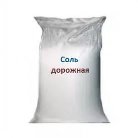 Соль техническая Галит в мешках 15 кг