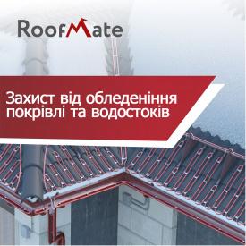 Нагрівальний кабель від обмерзання дахів та водостоків RoofMate 20-RM2-02-25