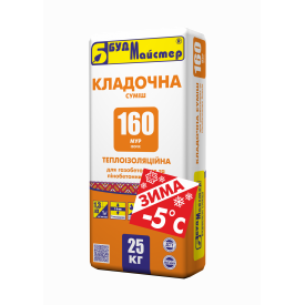 Клей для газобетона МУР-160 Будмастер ЗИМА 25 кг