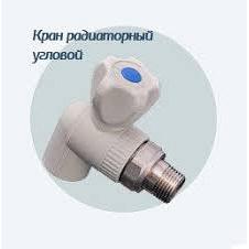 Кран радиаторный ППР угловой Ф 20х1/2 Ф 25х3/4