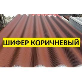 Шифер цветной безасбестовый FIBRODAH коричневый 1х1,130м