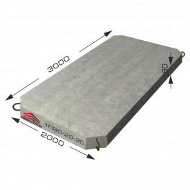 Плита дорожня 1П30-20-30 (3000х2000х180 мм)
