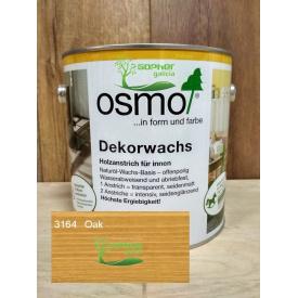 Олія з воском Osmo Decorwachs 2.5л 3164 Oak Дуб