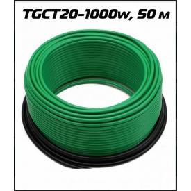 Нагрівальний кабель TermoGreen TGCT20-1000W 50м