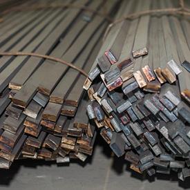 Смуга сталева 40х12 сталь 3пс