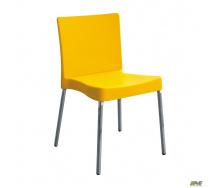 Пластиковий стілець Корсика Алюм 480x520x760 мм жовтий