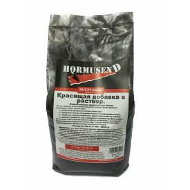 Пигмент краситель для бетона черный Hormusend HLV-21 2 кг