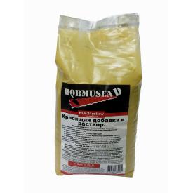 Пигмент краситель для бетона желтый Hormusend HLV-21 2 кг
