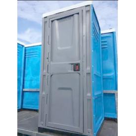 Туалетная кабина биотуалет Люкс с умывальником
