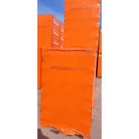 Газобетонний блок AEROC D300 2,5 МПа F100 200х600х300 мм (Березань)