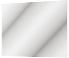 Дзеркало Ромбо аляска + білий Світ Меблів