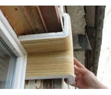 Термооткос для окон из пенопласта Декор Фасад 20 мм