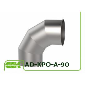 Отвод аспирационный 90 градусов круглого сечения AD-KPO-A-90