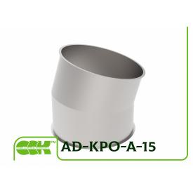 Отвод аспирационный 15 градусов круглого сечения AD-KPO-A-15