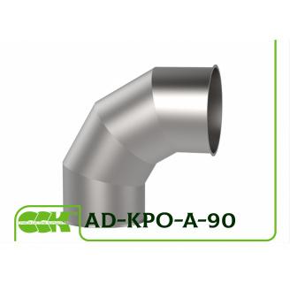 Відвід аспіраційний 90 градусів круглого перетину AD-KPO-A-90