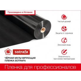 Пленка мульчирующая SOTRAFA черная