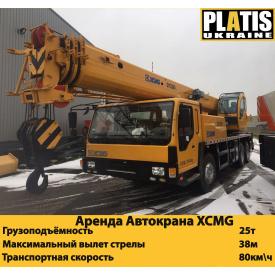 Аренда автокрана XCMG 25 т