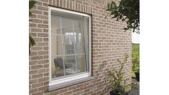 Москітні сітки для пластикових вікон