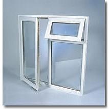 Холодное алюминиевое окно 1000*1100