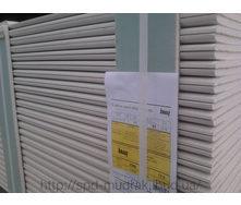 Гипсокартон стеновой Knauf 2,5*1,2 м