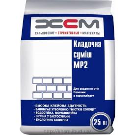 Кладочная смесь ХСМ МР2 25 кг