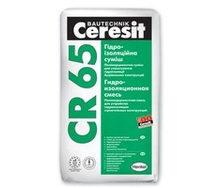 Гидроизоляционная смесь Ceresit СR-65 25 кг